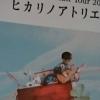 ミスチル ライブ 2017/3/4 東京 八王子 セットリスト レポート ネタバレ 感想